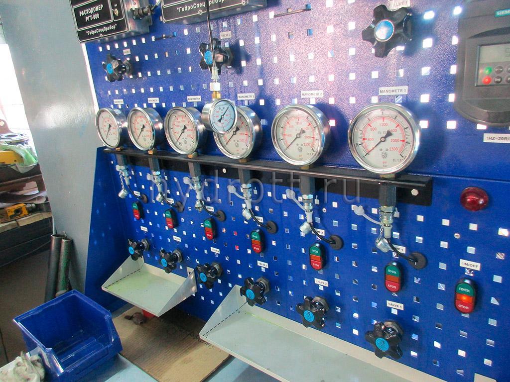 Ремонт и испытания гидравлики в ремонтной мастерской